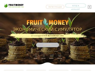fruitmoney.org