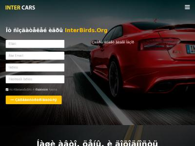inter-cars.org