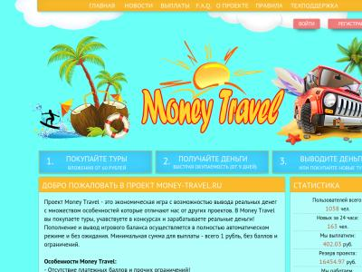Money Travel
