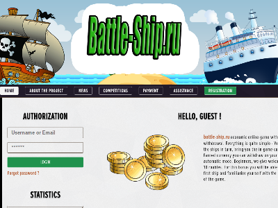 battle-ship.ru